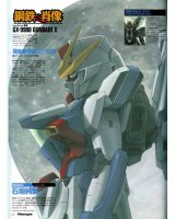 BUY NEW after war gundam x - 107092 Premium Anime Print Poster