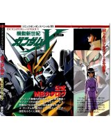 BUY NEW after war gundam x - 157367 Premium Anime Print Poster