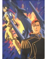 BUY NEW after war gundam x - 67767 Premium Anime Print Poster