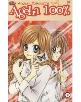 BUY NEW ageha 100 - 162850 Premium Anime Print Poster