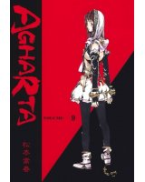 BUY NEW agharta - 122811 Premium Anime Print Poster