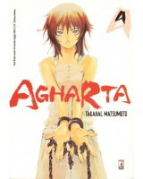 BUY NEW agharta - 92512 Premium Anime Print Poster