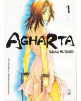 BUY NEW agharta - 95085 Premium Anime Print Poster