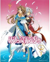 BUY NEW ah my goddess - 102644 Premium Anime Print Poster