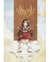 BUY NEW ah my goddess - 11624 Premium Anime Print Poster