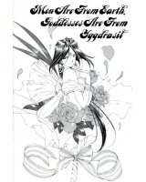 BUY NEW ah my goddess - 156929 Premium Anime Print Poster