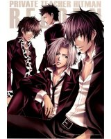 BUY NEW aiki ren - 164030 Premium Anime Print Poster