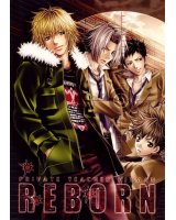 BUY NEW aiki ren - 166919 Premium Anime Print Poster