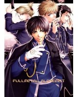 BUY NEW aiki ren - 166922 Premium Anime Print Poster
