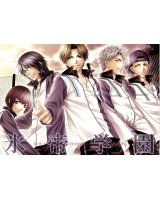 BUY NEW aiki ren - 166963 Premium Anime Print Poster