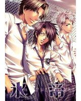 BUY NEW aiki ren - 166966 Premium Anime Print Poster