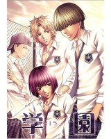 BUY NEW aiki ren - 166967 Premium Anime Print Poster
