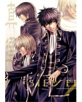 BUY NEW aiki ren - 166991 Premium Anime Print Poster