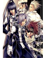 BUY NEW aiki ren - 167189 Premium Anime Print Poster