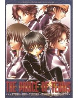 BUY NEW aiki ren - 167641 Premium Anime Print Poster