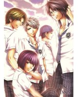 BUY NEW aiki ren - 167644 Premium Anime Print Poster