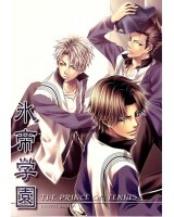 BUY NEW aiki ren - 167794 Premium Anime Print Poster