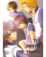BUY NEW aiki ren - 169039 Premium Anime Print Poster