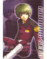 BUY NEW aiki ren - 169076 Premium Anime Print Poster