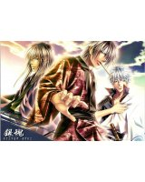 BUY NEW aiki ren - 182233 Premium Anime Print Poster