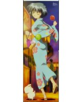 BUY NEW air - 16157 Premium Anime Print Poster
