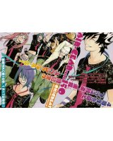 BUY NEW air gear - 102459 Premium Anime Print Poster