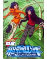 BUY NEW air gear - 140075 Premium Anime Print Poster