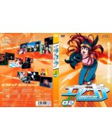 BUY NEW air gear - 144214 Premium Anime Print Poster