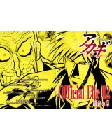BUY NEW akagi - 155355 Premium Anime Print Poster