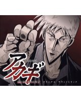 BUY NEW akagi - 86825 Premium Anime Print Poster