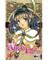 BUY NEW alice 19th - 25947 Premium Anime Print Poster