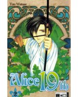 BUY NEW alice 19th - 25948 Premium Anime Print Poster