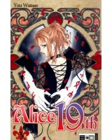 BUY NEW alice 19th - 25949 Premium Anime Print Poster