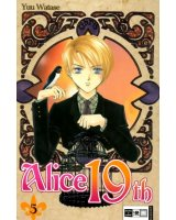 BUY NEW alice 19th - 25952 Premium Anime Print Poster