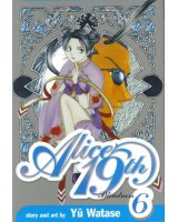 BUY NEW alice 19th - 43243 Premium Anime Print Poster