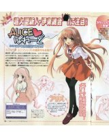 BUY NEW alice parade - 133181 Premium Anime Print Poster