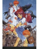 BUY NEW all purpose cultural cat girl nuku nuku - 73387 Premium Anime Print Poster