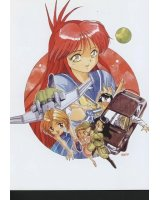 BUY NEW all purpose cultural cat girl nuku nuku - 73388 Premium Anime Print Poster