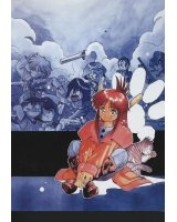 BUY NEW all purpose cultural cat girl nuku nuku - 73391 Premium Anime Print Poster