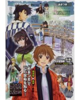 BUY NEW amatsuki - 168911 Premium Anime Print Poster