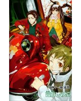 BUY NEW amatsuki - 169551 Premium Anime Print Poster