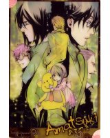 BUY NEW amatsuki - 184765 Premium Anime Print Poster
