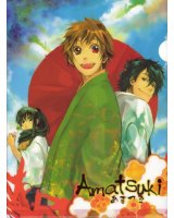 BUY NEW amatsuki - 184769 Premium Anime Print Poster