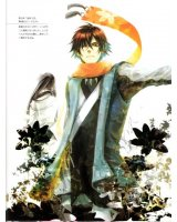 BUY NEW amatsuki - 185352 Premium Anime Print Poster