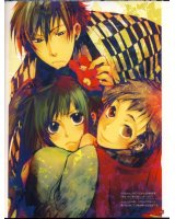 BUY NEW amatsuki - 186292 Premium Anime Print Poster