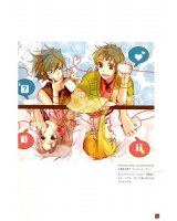 BUY NEW amatsuki - 186656 Premium Anime Print Poster