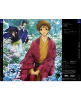 BUY NEW amatsuki - 187328 Premium Anime Print Poster