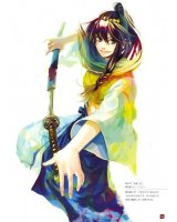 BUY NEW amatsuki - 189688 Premium Anime Print Poster