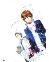 BUY NEW amatsuki - 189693 Premium Anime Print Poster