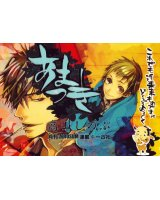 BUY NEW amatsuki - 189818 Premium Anime Print Poster
